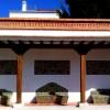 Malaga Car Auto Museum Andalucia Diary