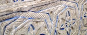 Seville Detail Cropped