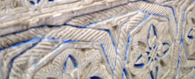 Seville Detail Cropped