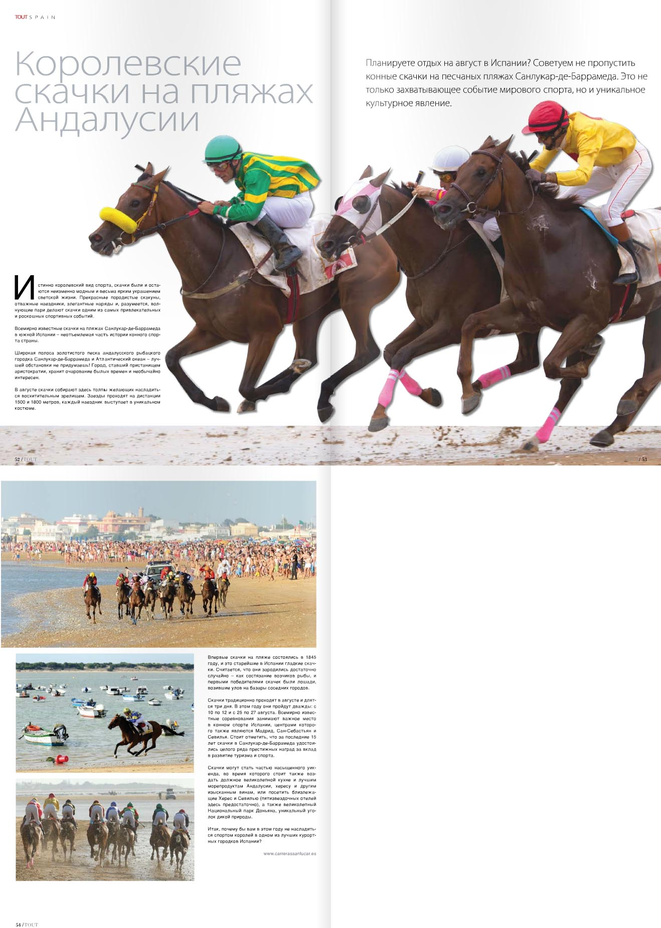 Sanlúcar de Barrameda_Horse_Racing_Andrew_Forbes